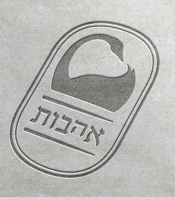 Ahavot Publishing